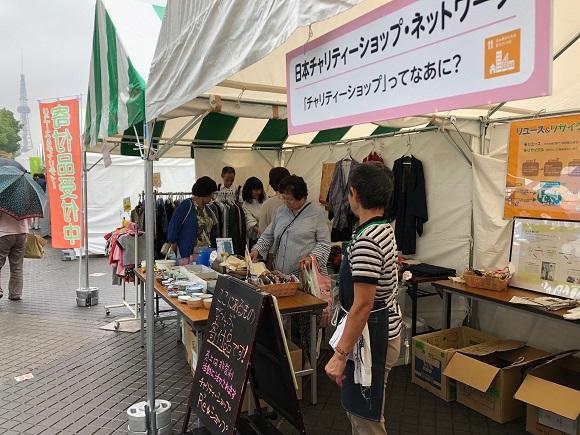 nagoyakankyoday2018-2-580